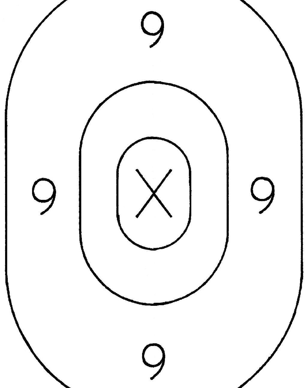 Free Printable Targets 8 5 X 11